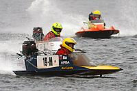 19-M, 33-M, 20-H    (Outboard Hydroplane)