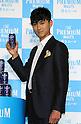 Shota Matsuda promotes new Suntory beer