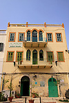 Israel, Lower Galilee, Al Mutran Guest House in Nazareth