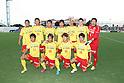2012 J League Division 2 Between Tokyo Verdy 0-2 Giravanz Kitakyushu