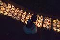 Events at Peace Park in Nagasaki commemorating atomic bombing