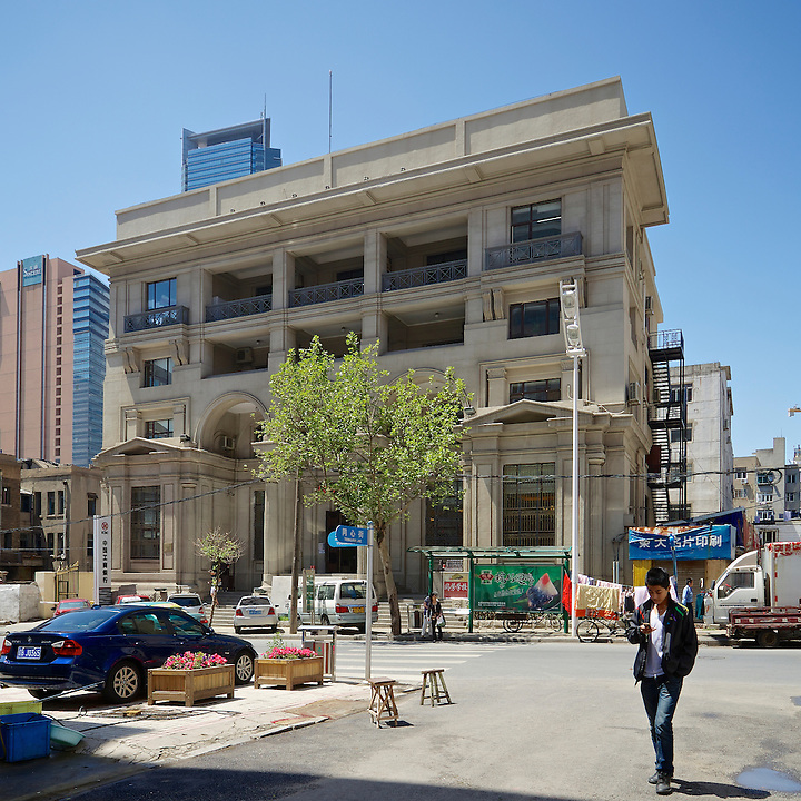 The Former Office In Dalian (Dalny/Dairen).  During the 1920's, Butterfield & Swire Leased A Flat On The Second Floor As Residence For Their Agent.
