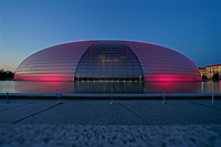 National Center for the Performing Arts in Beijing, China