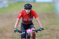 28th August 2021; Commezzadura, Trentino, Italy;  UCI 2021 Mountain Bike Cross Country World Championship; Womens Under 23, Blanka Kata Vas (HUN)