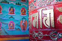 Bodhnath, Nepal.  Buddhist Prayer Wheel at Rest, Tsamchen Gompa.