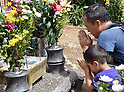 Families of JAL Flight 123 victims visit crash site on Mt. Osutaka for the 30th anniversary