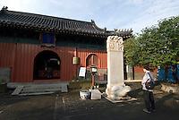 China, Peking (Beijing), buddhistischer Zhihua-Tempel im Lumicang Hutong 5 in Chaoyang