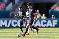 DENVER, CO - JUNE 3: Gio Reyna #7 of the United States moves with the ball during a game between Honduras and USMNT at EMPOWER FIELD AT MILE HIGH on June 3, 2021 in Denver, Colorado.