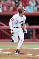 Right fielder Connor Bright (4) of the South Carolina Gamecocks in an NCAA Division I Baseball Regional Tournament game against the Campbell Camels on Friday, May 30, 2014, at Carolina Stadium in Columbia, South Carolina. South Carolina won, 5-2. (Tom Priddy/Four Seam Images)