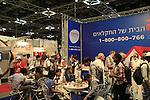 Fresh AgroMashov 2013 International Fresh Produce Summit & Exhibition in Tel Aviv