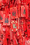 China, Jiansu, Nanjing, Confucious Temple (Fuzimiao), Prayer Plaques