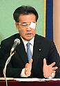 Democratic Party of Japan press conference at Japan National Press Club