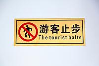 Li River Cruise, Guangxi Region, China.  No Entry, Crew Only.  Chinese Translation into English.