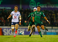 1st October 2021;  The Sportsground, Galway, Ireland; United Rugby Championships, Connacht versus Bulls; Dave Heffernan chases down the ball for Connacht