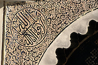 Fez, Morocco - Tilework and Calligraphy in Archway over a Public Fountain.
