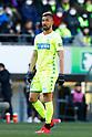 Soccer : 2020 J League pre-season match : JEF United Ichihara Chiba 0-2 Kashiwa Reysol