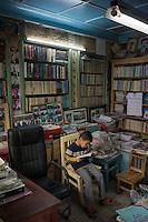 Kashi, Xinjiang Province, May 2014 - A private library
