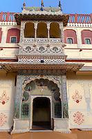 Jaipur, Rajasthan, India.  Peacock Gate in the Inner  Courtyard of the  Jaipur City Palace, Dedicated to Lord Vishnu.