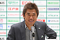 2013 J2 - Tokyo Verdy 2-0 Montedio Yamagata