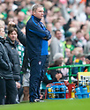 :: RANGERS ASSISTANT MANAGER ALLY MCCOIST ::