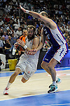 Real Madrid´s Sergio Rodriguez and Anadolu Efes´s Nenad Krstic during 2014-15 Euroleague Basketball Playoffs second match between Real Madrid and Anadolu Efes at Palacio de los Deportes stadium in Madrid, Spain. April 17, 2015. (ALTERPHOTOS/Luis Fernandez)