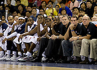 US Men's Basketball head coach Mike Krzyewski and the rest of his staff watch his team at the Cotai Arena in the Venetian Macau Hotel & Resort.  The US defeated Turkey, 114-82.