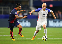 ARLINGTON, TEXAS - Saturday July 22, 2017: Michael Bradley #26 of USMNT in action against the Costa Rica National Team in the second half of the match at AT&T Stadium.