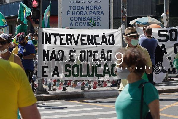 Campinas (SP), 07/09/2021 - Manifestações 7 de Setembro - Manifestantes no centro da cidade de Campinas (SP), nesta terça-feira (7). As manifestações pró e contra o Governo Federal, estão sendo realizadas em pontos diferentes da região central. O grupo que não apoia Jair Bolsonaro se reuniu no Largo do Pará e os manifestantes pró Presidente no Largo do Rosário.