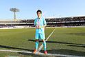 65th All Japan University Football Championship