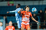 Jiangsu FC Midfielder Ramires Santos (L) fights for the ball with Jeju United FC Midfielder Kwon Soonhyung (R) during the AFC Champions League 2017 Group H match between Jeju United FC (KOR) vs Jiangsu FC (CHN) at the Jeju World Cup Stadium on 22 February 2017 in Jeju, South Korea. Photo by Marcio Rodrigo Machado / Power Sport Images
