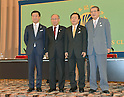 Four Candidates of Tokyo Gubernatorial Election Debate at Japan National Press Club