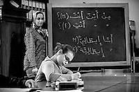 a Como in biblioteca  corso di lingua araba per ragazzi