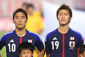 Football/Soccer: KIRIN Challenge Cup 2013 - Japan 2-4 Uruguay