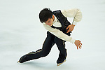 TAIPEI, TAIWAN - JANUARY 24:  June Hyoung Lee of South Korea performs his routine at the Men Free Skating event during the Four Continents Figure Skating Championships on January 24, 2014 in Taipei, Taiwan.  Photo by Victor Fraile / Power Sport Images *** Local Caption *** June Hyoung Lee