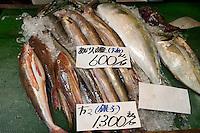 A variety of fresh fish at the fish markets at Tsukiji, Tokyo.