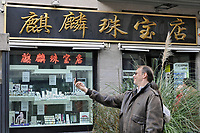 - chinese stores in Paolo Sarpi street area, the Milan Chinatown<br /> <br /> - negozi cinesi nella zona di via Paolo Sarpi, la Chinatown milanese