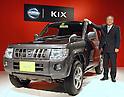 New Nissan Kix
