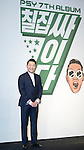 """Psy, Nov 30, 2015 : South Korean singer Psy attends a press conference about his new 7th album in Seoul, South Korea. Psy's 7th album has nine tracks with two leading tunes, """"Napal Baji (Bellbottoms)"""" and """"Daddy"""". International artists such as will.i.am, Ed Sheeran and Zion T are featured as guest performers in the album. (Photo by Lee Jae-Won/AFLO) (SOUTH KOREA)"""