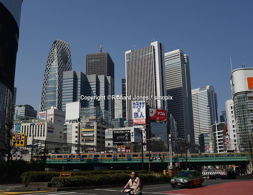 Buildings in Shinjuku, Tokyo