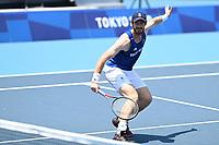 2021 Tokyo Olympic Games 2020 Preparation Jul 20th