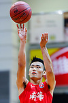 Tsai Choi Kwan #27 of SCAA Men's Basketball Team concentrates prior to a free throw during the Hong Kong Basketball League game between Tycoon and SCAA at Southorn Stadium on May 23, 2018 in Hong Kong. Photo by Yu Chun Christopher Wong / Power Sport Images
