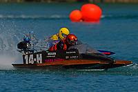 14-H, 26-H    (Outboard Hydroplane)
