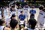 Ryukyu Golden Kings vs Guangzhou Long-Lions during The Asia League's The Terrific 12 Final match at Studio City Event Center on 23 September 2018, in Macau, Macau. Photo by Marcio Rodrigo Machado / Power Sport Images for Asia League