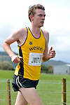 36th NZ Road Relay Champs