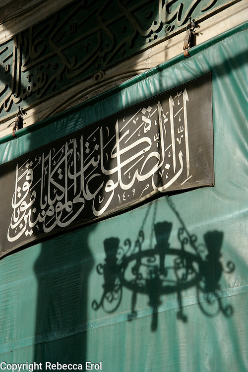 Doorway of the New Mosque, Istanbul, Turkey