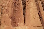 Amram Columns in Eilat Mountains