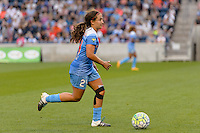 Chicago, IL - Saturday July 30, 2016: Danielle Colaprico during a regular season National Women's Soccer League (NWSL) match between the Chicago Red Stars and FC Kansas City at Toyota Park.