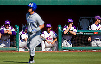 Members of the Evansville Purple Aces watch on as Koby Kraemer (5) of the Indiana State Sycamores rounds third base after hitting a home run during a game against the Indiana State Sycamores in the 2012 Missouri Valley Conference Championship Tournament at Hammons Field on May 23, 2012 in Springfield, Missouri. (David Welker/Four Seam Images)