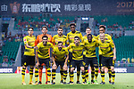 Borussia Dortmund squad pose for team photo during the International Champions Cup 2017 match between AC Milan vs Borussia Dortmund at University Town Sports Centre Stadium on July 18, 2017 in Guangzhou, China. Photo by Marcio Rodrigo Machado / Power Sport Images