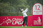 Hee Won Jung of South Korea tees off at the 12th hole during Round 3 of the World Ladies Championship 2016 on 12 March 2016 at Mission Hills Olazabal Golf Course in Dongguan, China. Photo by Victor Fraile / Power Sport Images